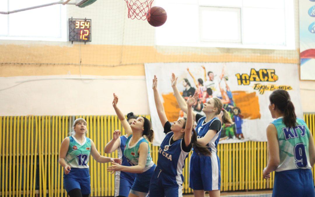c95251a0 В КГУ стартовал межрегиональный турнир по баскетболу - Управление по ...